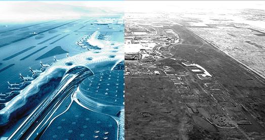 Fuente: http://www.aeropuerto.gob.mx